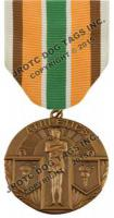 N-2-3 Medal Set ROTC Athletic (Ea)