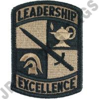 OCP Cadet Command Shoulder Patch (Each)