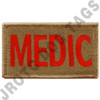 OCP Medic Leadership Patch