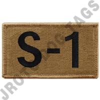 OCP S-1 Leadership Patch